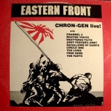 eastern front 2 cover